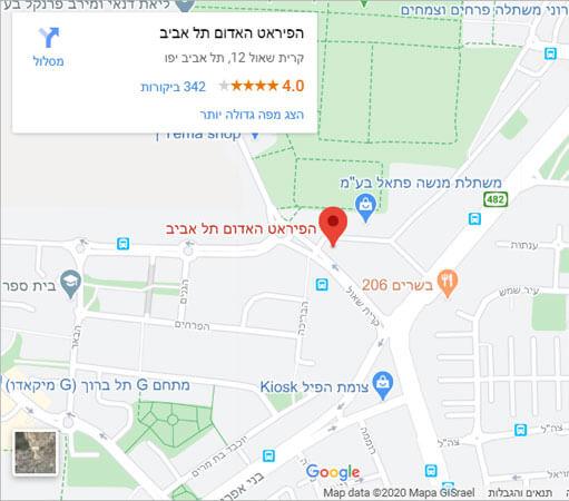 קרית שאול 12 תל אביב
